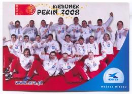 HANDBALL BALONMANO - POLAND POLSKA, NATIONAL TEAM - Pallamano