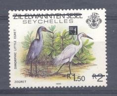 Seychelles, Yvert 820, Scott 794,1997, MNH - Seychelles (1976-...)