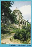 YALTA ( CRIMEA / UKRAINE ) : THE ARMENIAN CHURCH / L' ÉGLISE ARMÉNIENNE - RRR ! (aa372) - Arménie
