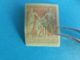 TIMBRE FRANCE:Type SAGE :96e (GRANET Type 2 , Rouge Sur Vert) Non Dentelé , Avec Un Léger Pelurage Au Dos - 1876-1898 Sage (Tipo II)