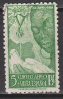 SÁHARA ESPAÑOL 1951 ISABEL LA CATÓLICA USADO. 15 € - Sahara Español