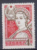 USSR - Michel - 1965 - Nr 3087 - MNH** - 1923-1991 USSR
