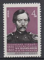 USSR - Michel - 1965 - Nr 3118 - MNH** - Unused Stamps