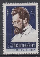 USSR - Michel - 1965 - Nr 3117 - MNH** - 1923-1991 USSR