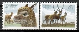 China 2003 /  Mammals MNH Mamíferos Säugetiere / Cu10435  4 - Sellos
