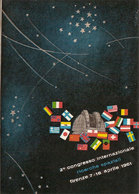 """(C).""""COSPAR"""".2° Congresso Internazionale Ricerche Spaziali (152-a18) - Astronomia"""