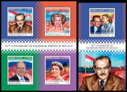 SIERRA LEONE 2018 **MNH Rainier III. Prince Of Monaco Grace Kelly M/S+S/S - IMPERFORATED - DH1852 - Royalties, Royals