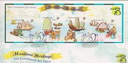 Singapore 1999 Maritime Heritage Miniature Sheet FDC - Singapore (1959-...)