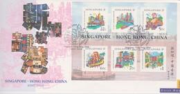Singapore 1999 Singapore-Hong Kong-China Joint Issue Miniature Sheet FDC - Singapore (1959-...)