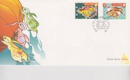 Singapore 1999 Year Of The Rabbit  FDC - Singapore (1959-...)