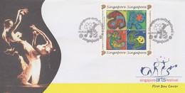 Singapore 2001 Arts Festival  FDC - Singapore (1959-...)