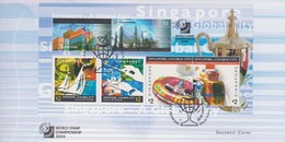 Singapore 2004 Global City Miniature Sheet   FDC - Singapore (1959-...)