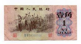 Cina - 1962 - 1 Jiao - (FDC12174) - Cina