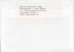 Denmark ROYAL DANISH EMBASSY (Abu Dhabi) Foreign Ministery 1990 Cover Brief Danske Skytte & Gymnastik Foreninger Stamp - Briefe U. Dokumente