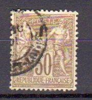 FRANCE     Oblitéré     Y. Et T.   N° 69     Cote: 8,00 Euros - 1876-1878 Sage (Type I)