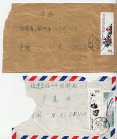 Postal History: China ( PRC ) 2 Cover Pieces - 1949 - ... People's Republic