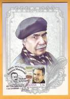 2014 Moldova Moldavie Moldau  Famous Personalities Maximum Card  Dumitru Matcovschi. - Scrittori