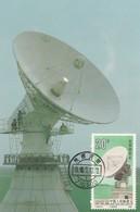 PR CHINA Maximum Card Ground Receiving Station - 1949 - ... People's Republic