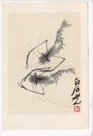 Pentrajoj De Ki Bajsi, Salikokoj, Unused Postcard [22674] - Paintings