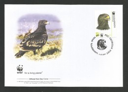 Georgien / Georgian 2007 Mi.Nr. 530 , Greater Spotted-Eagle-Schelladler-WWF Official First Day Cover Georgian 11.07.2007 - Georgien