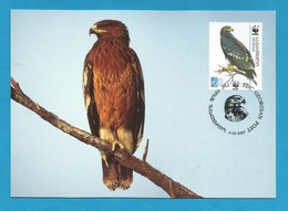 Georgien / Georgian  2007  Mi.Nr. 528 , Greater Spotted Eagle - Schelladler - WWF Maximum Card - Georgian 11.07.2007 - Georgien