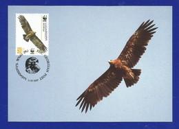 Georgien / Georgian  2007  Mi.Nr. 527 , Greater Spotted Eagle - Schelladler - WWF Maximum Card - Georgian 11.07.2007 - Georgien