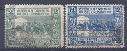 180030822    URUGUAY YVERT  Nº   307/9 - Uruguay