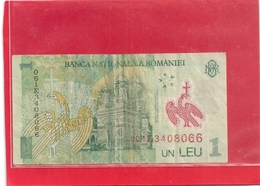 BANCA NATIONALA A ROMÂNIEI . 1 LEU .  1 JULIE 2005  .  2 SCANES - Roumanie
