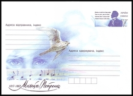 UKRAINE 2017 (T-0236). MYKHAYLO PETRENKO, POET. FLYING FALCON. Postal Stationery Stamped Cover (**) - Oekraïne