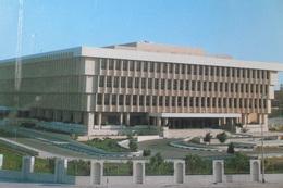 Ministry Interior - Qatar