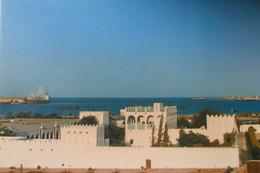Qatar National Museum - Qatar