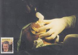 Carte  Maximum  1er  Jour   TRANSKEI   Héros   De  La   Médecine  :  William  MORTON    L' Anesthésie  1984 - Transkei