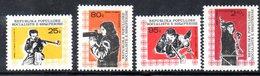 XP3962 - ALBANIA 1978 , Yvert Serie N. 1787/1790  ***  Tiro - Tiro (armi)
