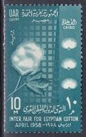 Ägypten Egypt 1958 Wirtschaft Economy Landwirtschaft Agriculture Baumwolle Cotton Baumwollmesse, Mi. 539 ** - Egypt