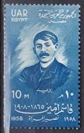 Ägypten Egypt 1958 Geschichte History Persönlichkeiten Reform Reformation Qasim Amin, Mi. 540 ** - Egypt