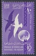 Ägypten Egypt 1958 Geschichte History Repbulik Republic Tauben Doves Ketten Chains Globus Globe, Mi. 541 ** - Egypt