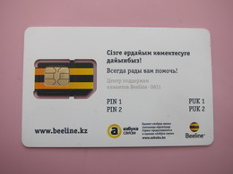 Beeline GSM SIM Card, Sample Card No Code - Kazakhstan