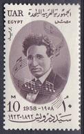 Ägypten Egypt 1958 Kunst Arts Kultur Culture Persönlichkeiten Musik Music Sänger Komponist Darwisch, Mi. 548 ** - Egypt