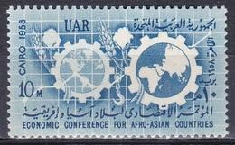 Ägypten Egypt 1958 Wirtschaft Economy Zusammenarbeit Cooperation Zahnräder Geards Konferenz Conference, Mi. 550 ** - Egypt