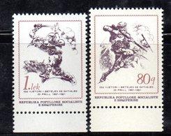 XP3974 - ALBANIA 1981 , Yvert Serie N. 1892/1893  *** Shtimjes - Albania