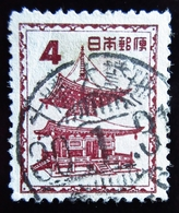 1952 Japon  Yt 507. Ishiyama Temple's Tahōtō Pagoda - Ōtsu, Shiga Pref.. Belle Oblitération - 1926-89 Empereur Hirohito (Ere Showa)