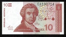 Republika Hrvatska - Kroatien 1991, 10 Dinara, E4190714, UNC - Croatia