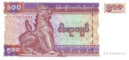 MYANMAR P.76b 200 Kyats 1995  Unc - Myanmar