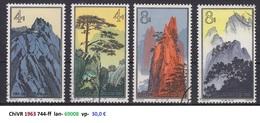 ChiVR 1963 Mi: 744-ff  - 69008 - 1949 - ... République Populaire