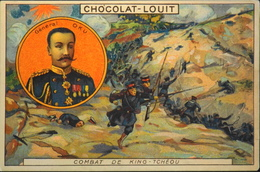 Chromo & Image > Chromo > - CHOCOLAT LOUIT - Combat De King-Tchéou - En L'état - Louit