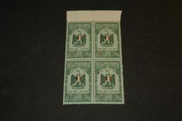 K18478 - Stamp In Bloc Of 4  MNH Egypt UAR-1959- SC. 462- Unitad Arab Rep. -arms - Egypt