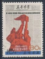 "Korea North 1975 Mi 1435 SG N1461 Used - 30th Ann. ""Rodong Simmun"" / ""Rodong Shinmun"" - Newspaper / Zeitung / Journal - Talen"