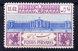 Sello Nº 574 Iran - Irán