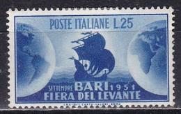 Repubblica Italiana, 1951 - 25 Lire Fiera Del Levante, Fil. R1 - Pos. ND - Nr.161 MLH* - 6. 1946-.. Repubblica