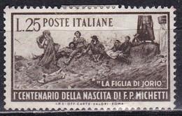Repubblica Italiana, 1951 - 25 Lire Michetti, Fil. R1 - Pos. ND - Nr.162 MLH* - 6. 1946-.. Repubblica